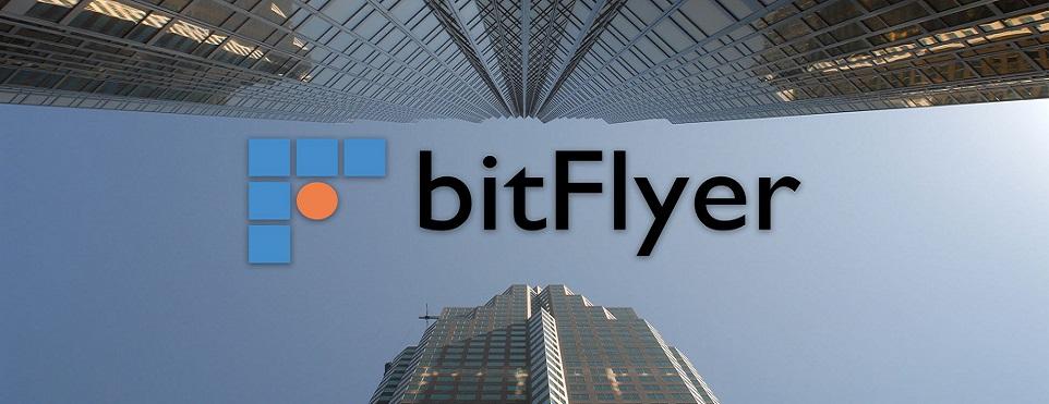 BitFlyer.jpg