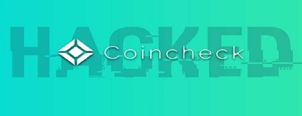 coincheckhack.jpg