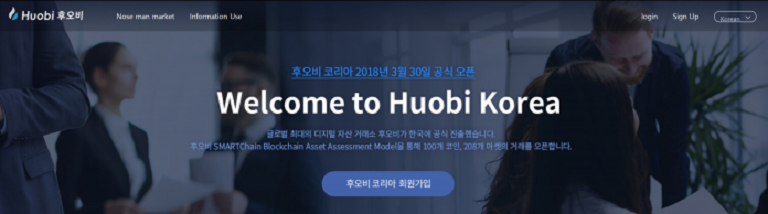 huobi-korea-welcome.png