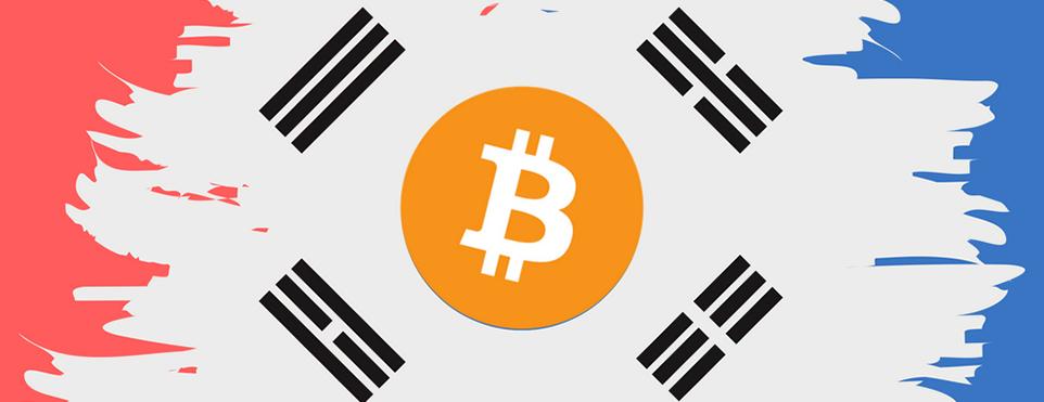 korea-blockchain.jpg