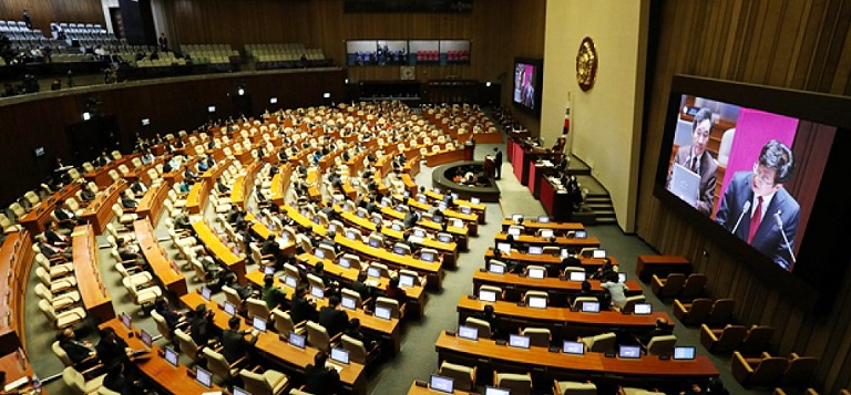 national-assembly-meeting.jpg
