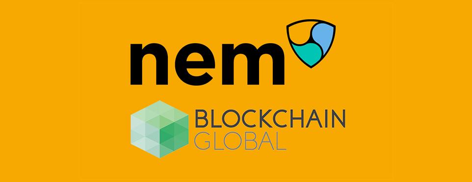 nem-blockchain.jpg