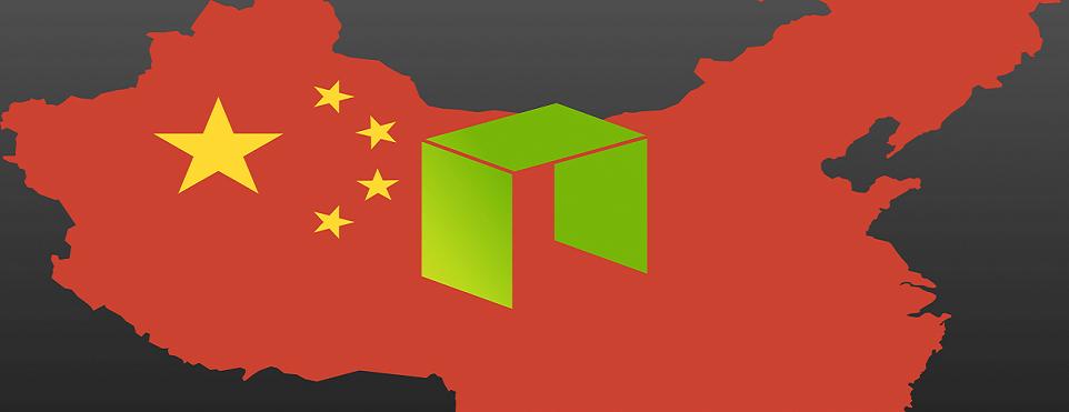 neo-blockchains-tieu-chuan-quoc-gia.png