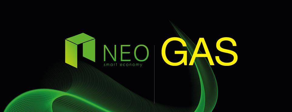 neo-gas.jpg
