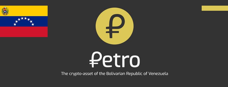 petro-coin.jpg