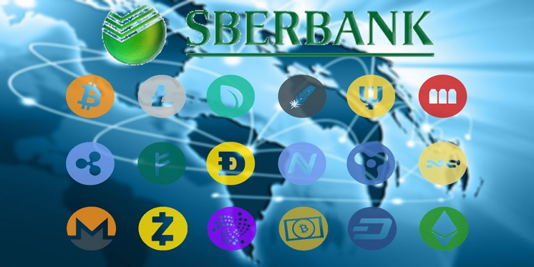 Sberbank-exchange-1.jpg